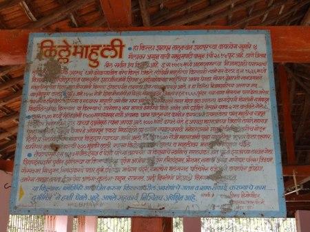 Mahuli Fort Board